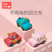 babycare儿童动物小车 惯性回力消防车3岁男孩女孩玩具工程小汽车