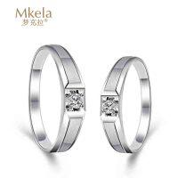 梦克拉 18K金钻石对戒男女情侣戒指 结婚钻戒 明朗 婚戒一对 可礼品卡购买