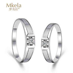 梦克拉  18K金钻石对戒男女情侣戒指 结婚钻戒 明朗 婚戒一对