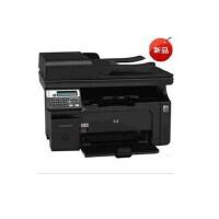 惠普/HP1218NFS无线激光打印/扫描/复印/传真一体机HP1218一体机