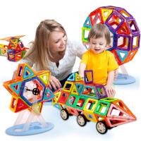 纯磁力片积木磁铁拼装构建片玩具3-8-12岁男女孩套装塔塔积木 藕色 新套108片