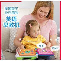 伟易达英语启蒙100单词早教机玩具电子点读书学习机宝宝点读机儿童有声书