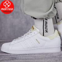 Adidas/阿迪达斯板鞋男鞋新款低帮运动鞋金标贝壳头小白鞋舒适轻便防滑耐磨休闲鞋FV8311