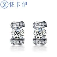 佐卡伊白18k金结婚钻石耳钉耳环 时尚耳坠 铭刻之吻系列 专柜珠宝