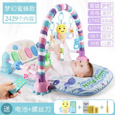 脚踏琴钢琴音乐健身架脚踩躺着婴儿0-1岁男女宝宝 游戏毯玩具 +2405