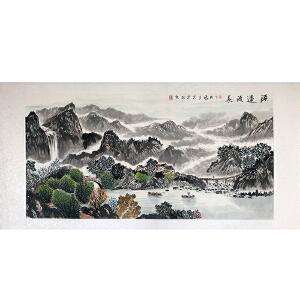 中国美协会员 陈春勇(源远流长)已托裱ZH82