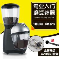 电动磨豆机 意式家用小型迷你咖啡豆磨粉机八档粗细可调110V