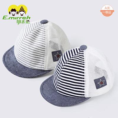 男童棒球帽潮夏季宝宝透气帽子婴儿鸭舌帽太阳帽条纹帽子