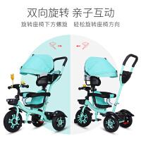 麦豆儿童三轮车脚踏车1-3-5岁大号单车宝宝手推车2-6女童车自行车