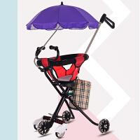 带娃溜娃神器五轮婴儿童三轮车小孩手推车1-3-4-5-6岁轻便折叠YW02童