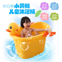 婴儿洗澡盆儿童浴桶儿用品浴盆宝宝洗澡桶加大加厚可坐