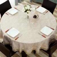 欧式圆茶几大圆桌桌布蕾丝布艺圆形家用台布餐桌布金色家用桌垫布