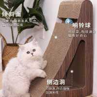 猫抓板磨爪器耐磨大号磨爪子大窝猫爪柱猫咪立式玩具不掉屑用品