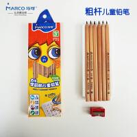 马可MARCO 儿童学龄前学前三角杆铅笔 原木书写铅笔