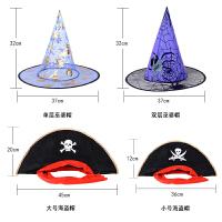 巫婆帽 万圣节巫婆帽舞会派对女巫帽蜘蛛帽道具魔术帽子