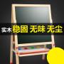 儿童画板双面磁性小黑板支架式家用写字板画画涂鸦板可升降折叠