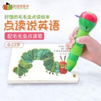 凯迪克图书 好饿的毛毛虫点读笔 非WIFI版 小彼恩 16G The Very Hungry Caterpillar 幼