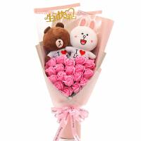 小熊花束兔子卡通公仔娃娃玩偶花束送女朋友同学毕业礼品生日礼物 2只(18朵粉香皂玫瑰)生日快乐贴