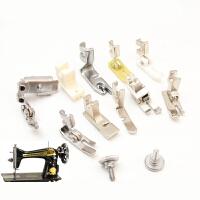 牙签压脚老式缝纫机压脚家用脚踩脚踏缝纫机配件单边塑料高低压脚套装