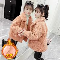女孩长款毛毛衣洋气大衣2019新款韩版中大童女童冬装羊羔毛外套