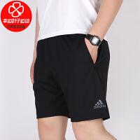 Adidas/阿迪达斯男裤新款跑步训练运动裤宽松舒适休闲梭织短裤FJ6129