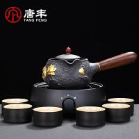 唐丰描金侧把陶瓷煮茶壶小套组过滤一体陶壶烧茶器家用电热茶炉