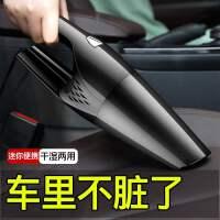 车载吸尘器车用充电汽车内便携清洁专用小车型大功率强力迷你