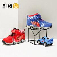 鞋柜童鞋 多款秋冬汽车可爱宝宝运动版舒适童鞋--