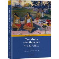 月亮和六便士:THE MOON AND SIXPENCE(英文版)