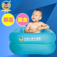 马博士婴儿浴盆婴儿游泳多功能充气洗澡盆沐浴盆