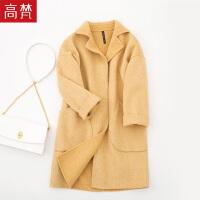【1件3折到手价:239元】高梵新款女士浅条纹羊毛呢大衣长款舒适休闲