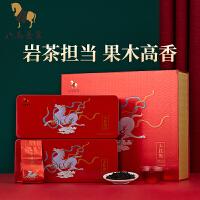 八马茶叶 闽北大红袍岩茶乌龙茶马踏祥韵系列乌龙茶礼盒装320g