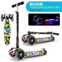 小霸龙滑板车儿童米高车四轮闪光音乐折叠滑板车
