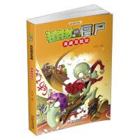 爆笑漫画(全5册*不单发)--决战马拉松(美绘版) 9787514809732