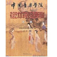 【二手旧书8成新】清华英语自然拼读乐园 Kamm Kabbabe 9787302319726