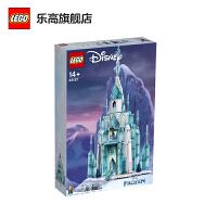 LEGO乐高积木 迪士尼公主系列 冰雪城堡 43197 女孩生日节日礼物