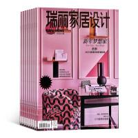 瑞丽家居设计杂志 2021年七月起订阅杂志铺 1年共12期 时尚现代家居家具设计装修装饰杂志书籍 设计师居家生活期刊杂志订阅