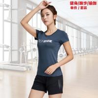 女士运动健身服套装短中裤瑜伽跑步羽毛球网球休闲短袖T恤