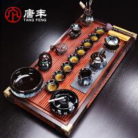 唐丰变色茶盘套装花梨实木茶台陶瓷功夫泡茶器整套办公现代茶道