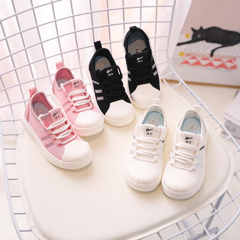 【儿童节限时多件多折:66.5元】回力童鞋旗舰店儿童运动鞋2020春季新款鞋子女童中大童透气板鞋潮 1件2.5折,2件2.1折