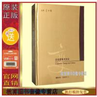 正版包发票 企业变革与文化 余世维(6VCD)光盘影碟片