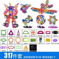 磁力片儿童益智玩具积木吸铁石磁铁拼装6-7-8-10岁男孩3-6周岁