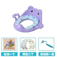 全新加大号儿童坐便器马桶圈宝宝坐便圈小孩马桶盖垫婴幼儿座便器 紫(配暖垫2个)送粘钩和刷 (带软垫)