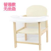 儿童餐椅实木宝宝多功能餐桌婴儿椅小孩非折叠用吃饭宝宝椅子