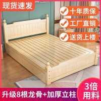 实木床1.5米欧式双人床现代简约主卧大床1.8m经济型家用1.2单人床