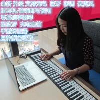 手卷钢琴88键加厚充电蓝牙麦克风版MIDI键盘学生便携式电子琴