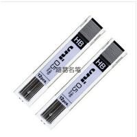 三菱 (UNI) UL-1405 自动铅芯 自动铅笔芯 0.5mm HB2管装