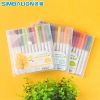 雄狮三角细支12色水彩笔儿童彩色笔填色涂鸦笔绘图绘画笔