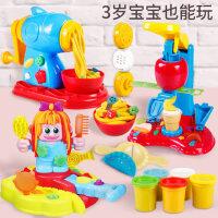 手工粘土儿童无毒橡皮泥模具工具套装理发师彩泥冰淇淋面条机玩具