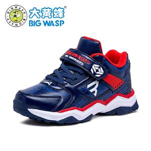 大黄蜂男童鞋 秋冬儿童鞋子男孩棉鞋 中大童旅游鞋学生波鞋4-11岁